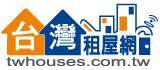 台灣租屋網Logo